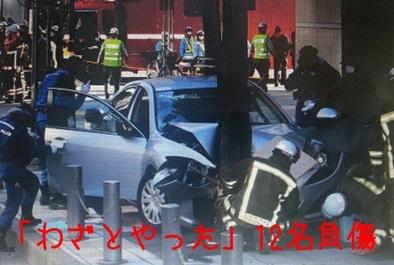 大館市 街の保険屋さん「自動車事故の損害賠償はどうなる?」